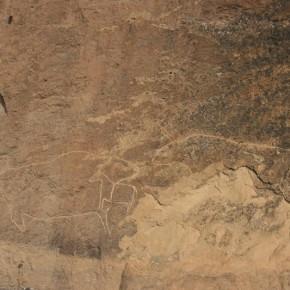 гобустан быки наскальные рисунки
